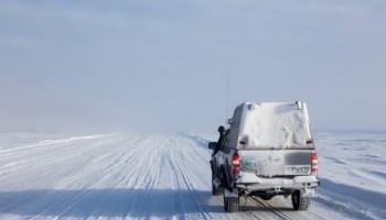 Проектирование, устройство и содержание зимних автомобильных дорог и ледовых переправ Ямало-Ненецкого автономного округа